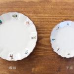 春のおもてなしに。【中川政七商店】KUTANI SEALの親子皿