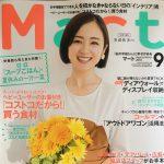 雑誌【Mart 9月号】に掲載していただきました