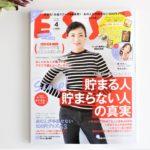 雑誌【ESSE 4月号】掲載していただきました。