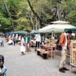 【ARTS&CRAFT 静岡手創り市2019】で楽しむ、自然と手仕事の作品とグルメまとめ