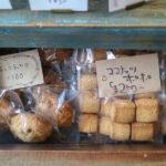 東京で行きたい焼き菓子屋さん20店。やさしい気持ちに包まれるお菓子を探して